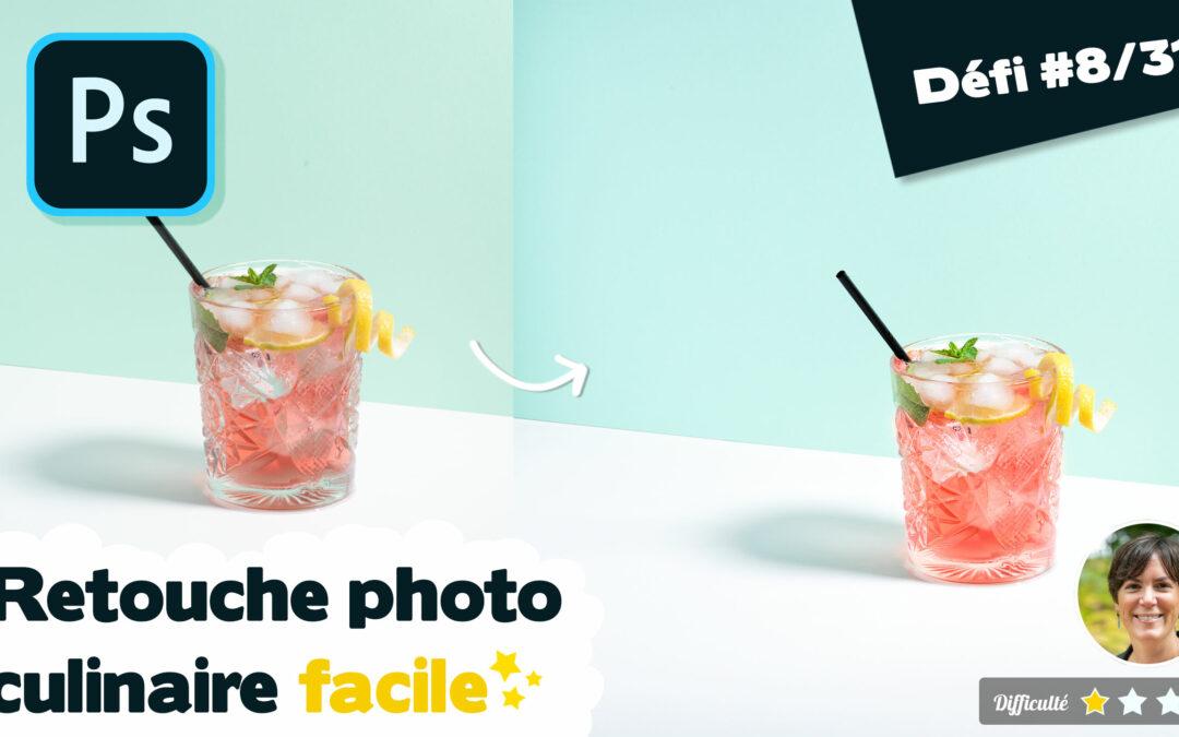 Retouche photo culinaire facile : exemple sur Photoshop